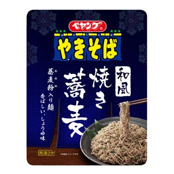 和風焼き蕎麦.jpg